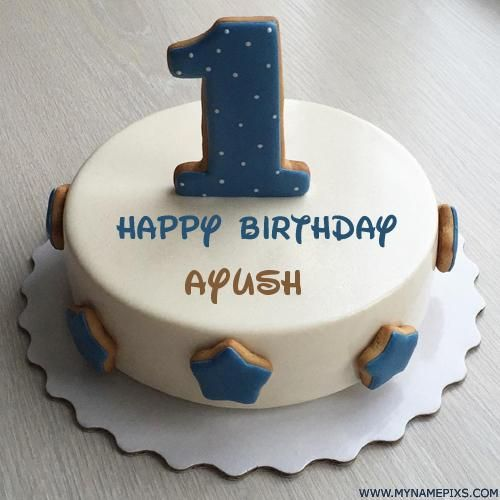 Happy First Birthday Special Designer Cake With Name With Images