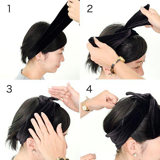 ショートヘアでも大丈夫 ヘアバンドで簡単アップスタイル