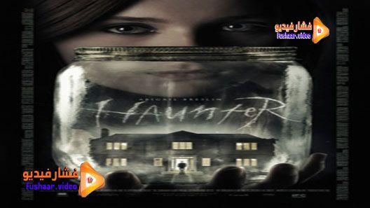 مشاهدة فيلم Haunter 2013 مترجم Full Movies Online Free Full Movies Streaming Movies