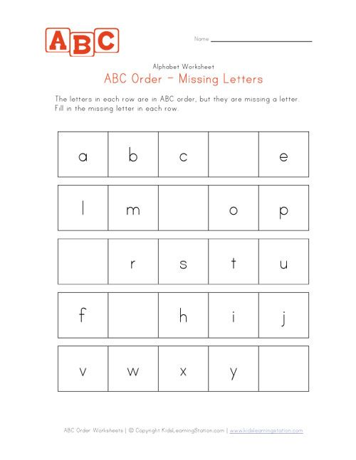 easy abc order missing letters worksheet | kinder daily 5 word ...