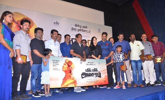 Bharathiraja, Seeman Speech at Miga Miga Avasaram Movie Audio Launch