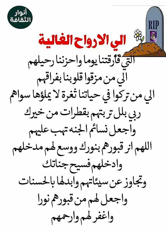 Pin By The Noble Quran On I Love Allah Quran Islam The Prophet Miracles Hadith Heaven Prophets Faith Prayer Dua حكم وعبر احاديث الله اسلام قرآن دعاء Dad Quotes Islamic Quotes Words
