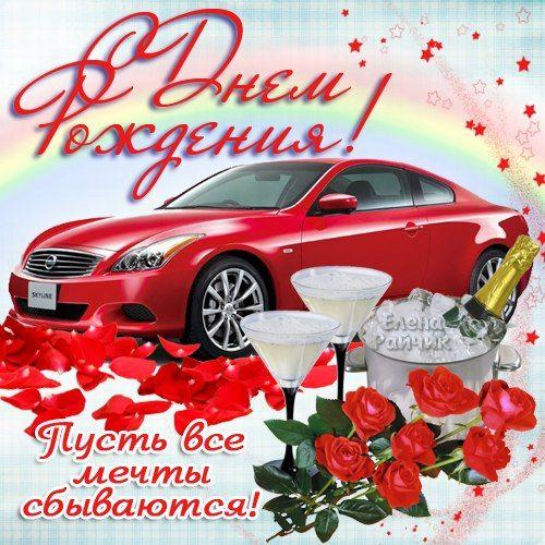 Цветы к празднику день учителя