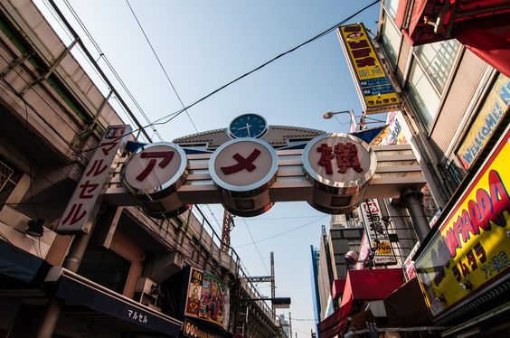 Ameyoko shopping street - a traditional shopping town at bargain prices