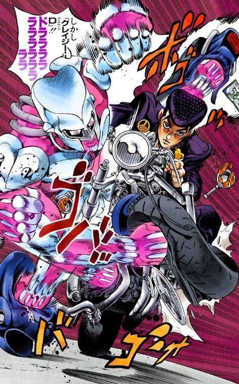 Josuke And Crazy Diamond Jojo S Bizarre Adventure Jojo Bizarre Jojo Anime Jojo Bizzare Adventure Josuke's theme — geek music. bizarre adventure jojo bizarre