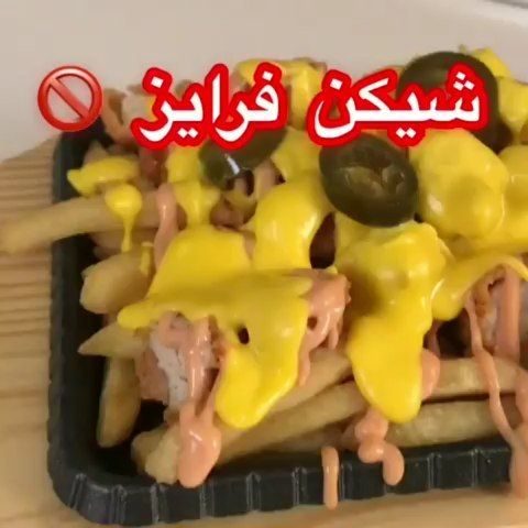 New The 10 Best Recipes With Pictures هاي شيكن فرايز Hado4321 Hado4321 المقادير بطاطس مقلي دجاج مقطع مك Recipes Food Pictures Recipe Today