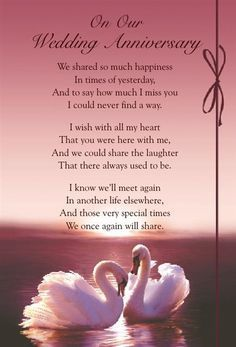 Image Result For Happy Anniversary To Husband In Heaven Happy Anniversary To My Husband Happy Wedding Anniversary Wishes Happy Anniversary Quotes