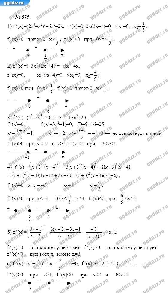 Экономика 9 класс рабочая тетрадь ответы лукьянова