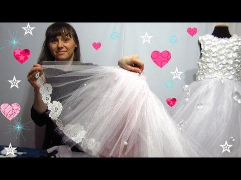 Ютуб юбка из фатина