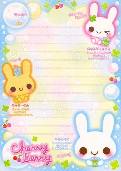 Kawaii letter paper - Cherry Berry