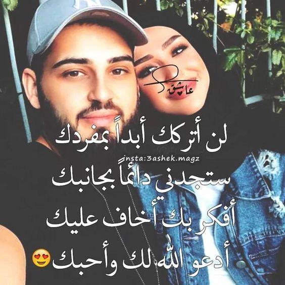 بالصور كلمات عشان الحب , اجمل صور عليها كلام حب 58555d8ec06fd6eb33b2fde13ed18b71