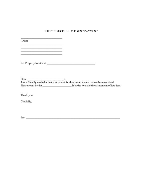 Late Rent Notice Letter Sample Image Gallery - ImgGrid - late rent ...