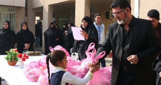 رئيس مجلس محافظة ميسان يشارك منظمة ( نحن الغد ) في توزيع عدد من المساعدات على الطالبات مدرسة نداء الاسلام الابتدائية | البرقية التونسية