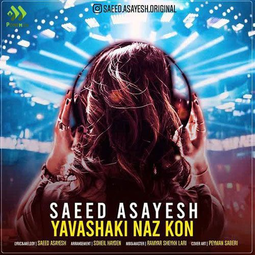 Pin By Hosein Farahmand On Music Movie Posters Naz Music