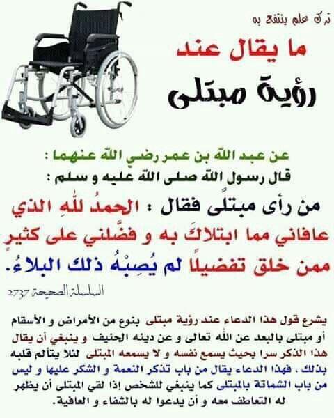 Pin By يحيى تركو On 4 0دعاء يحبه اللهgod Loves Invites Islam
