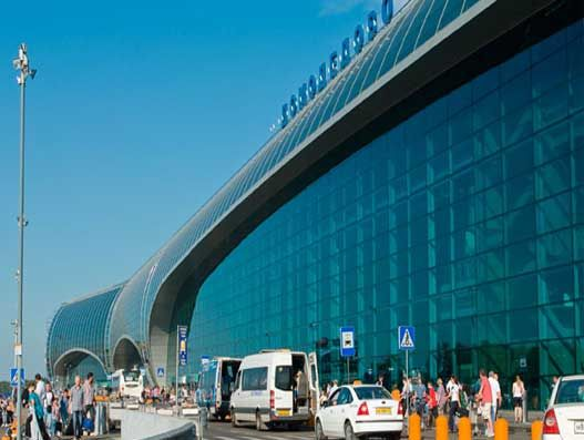 Moscow Domodedovo Airport passes IATA's safety standards audit