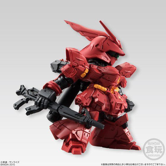 POINTNET.COM.HK - BANDAI 食玩 FW Gundam Converge 01