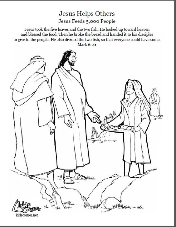 Feeding Of The 5000 Coloring Page Audio Bible Story And