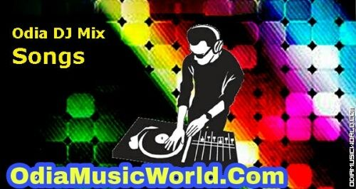 Pin By Song Website On Download All New Dj Songs From Odiamusicworld Com New Dj Song New Dj Dj Songs