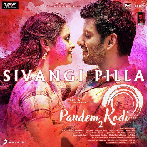 Pandem Kodi 2 Mp3 Songs Download Pandem Kodi 2 Audio Songs Download Pandem Kodi 2 Telugu Movie Songs Download Pandem Kodi 2 Hq Songs Mp3 Song Songs Audio Songs