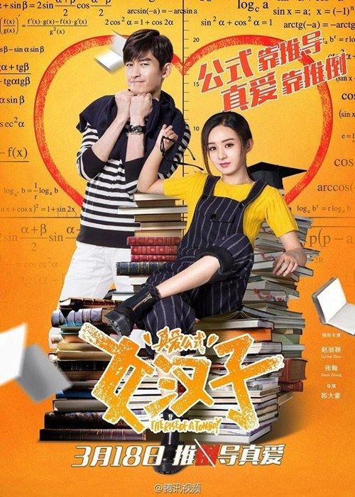 Phim Công Thức Tình Yêu Của Nữ Hán Tử