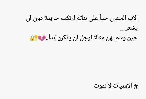 Pin By Batool On Saja Talal Quotations Quotes Social Life