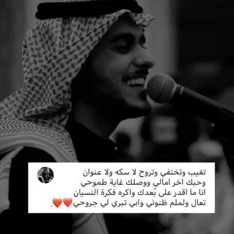 Pin By فلسطينية ولي الفخر On كلمات ليست كالكلمات