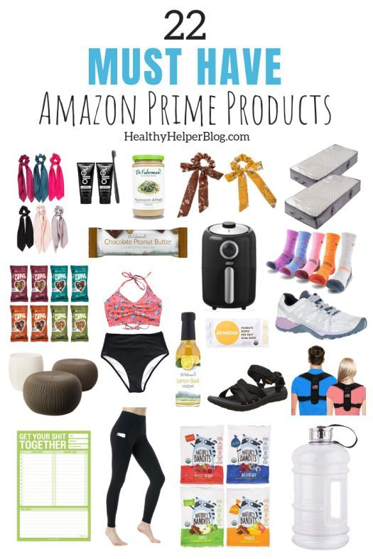 Amazon Must Haves Recent Amazon Purchases 6