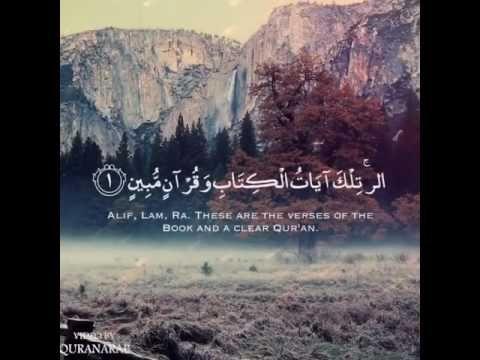 صوت يهز القلب القارئ هزاع البلوشي Youtube Quran Islamic Quotes Verses