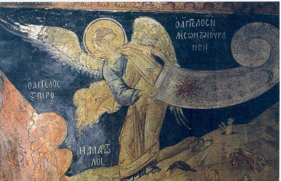 Β. Παρουσία, ο άγγελος ελίσσων τον ουρανό