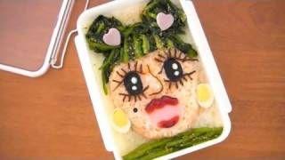 Lady Gaga Bento (Recipe) レディーガガ弁当 (キャラ弁レシピ)