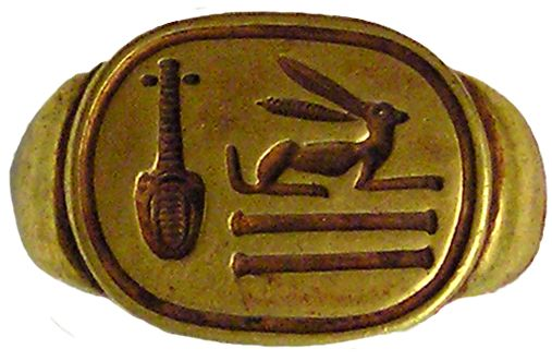 Gold finger ring, New Kingdom Period, Ancient Egypt | NATIONAL ARCHAEOLOGICAL MUSEUM OF ATHENS - OFFICIAL SITE
