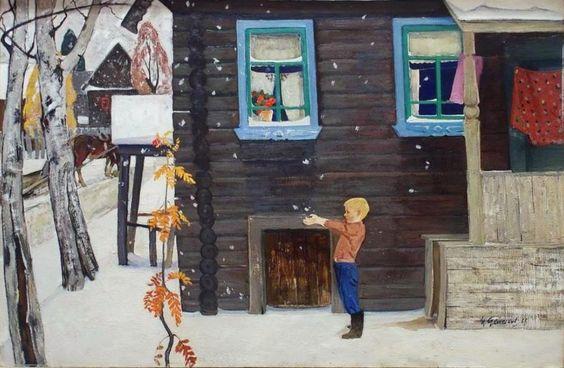Степанов Иван Григорьевич (1934) «Снежок» 1967