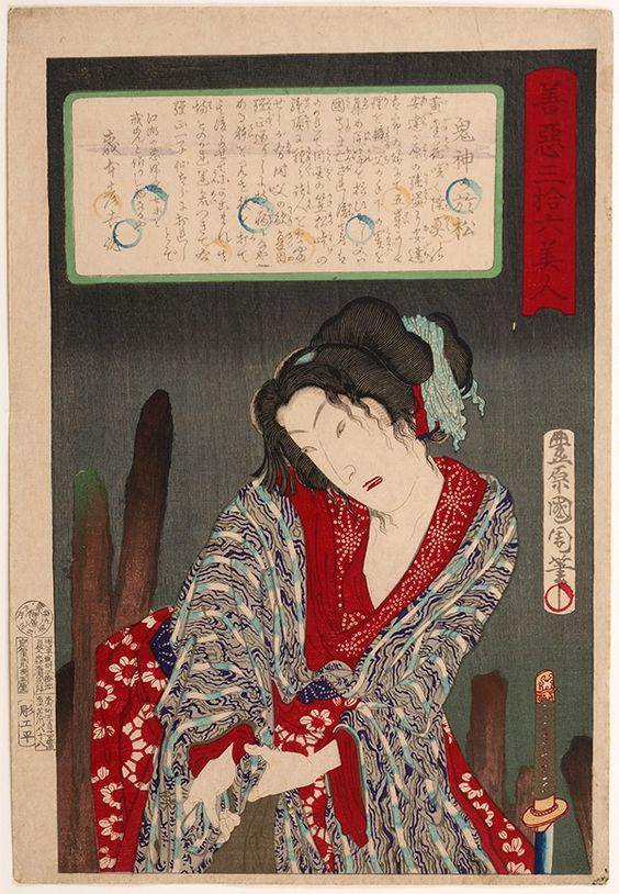 Kunichika, 36 Good and Evil Beauties - The Evil Omatsu-Toyohara Kunichika, Thirty-six Good and Evil Beauties, Evil Omatsu, Japanese Woodblock Prints for sale, ukiyo-e woodcut prints, Amy Reigle Newland