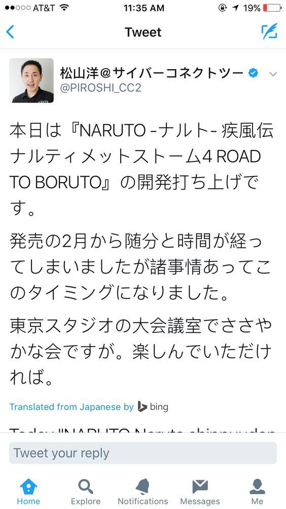 Naruto Shippuden Ultimate Ninja Storm 4 : Road to Boruto DLC/Patch