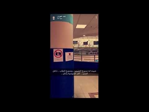 الفرسان بعيون المشاهيير Desktop Screenshot Screenshots