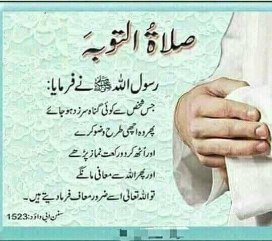 Pin On Deen E Islam