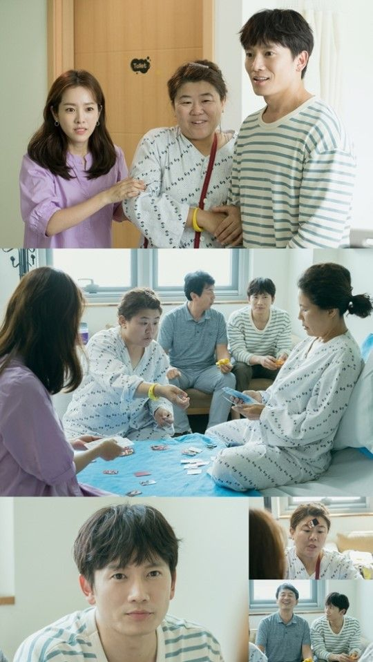 Heo Gyeong Hwan en Kim Ji min datinganime dating games