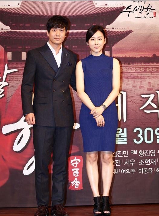 Jo Hyun Jae and Seo Hyun Jin