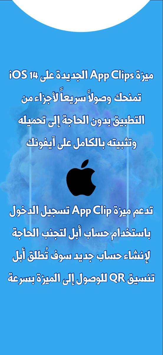 تطبيق لعبة مجاني Puzzle لودو اونو بولنق Ads Snapchat Gag