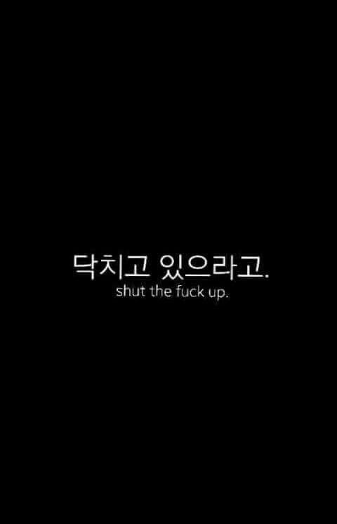 Bildschirm Sperren Koreanische Tapete Iphone In 2020 Inspirational Quotes Background Japanese Quotes Korean Quotes