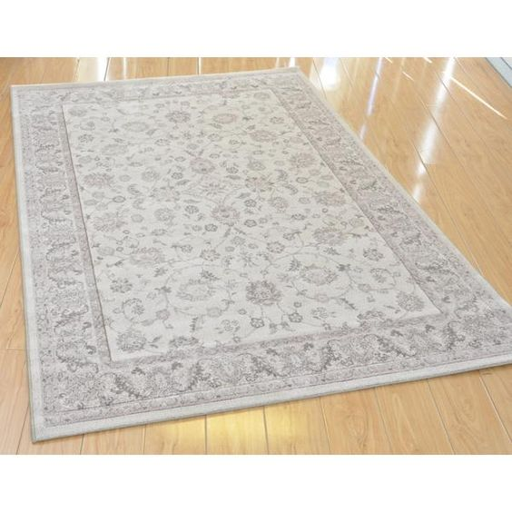 Silencio Cream Rug 230x160cm Designer Rugs Great Gifts At Deals Direct