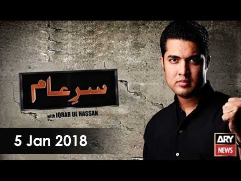 Sar E Aam 5th January 2018 Ary News With Images Tv Shows
