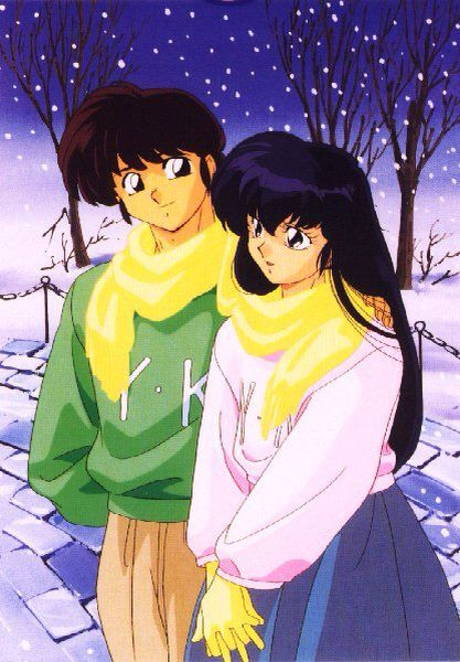 Godai and kyoko maison ikkoku my shippings anime manga for Anime maison ikkoku