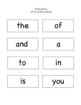 Kindergarten Sitton Spelling Words for Posting | Pinterest | The o ...