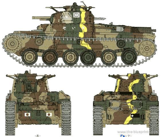 Japanese Type 97 AFV