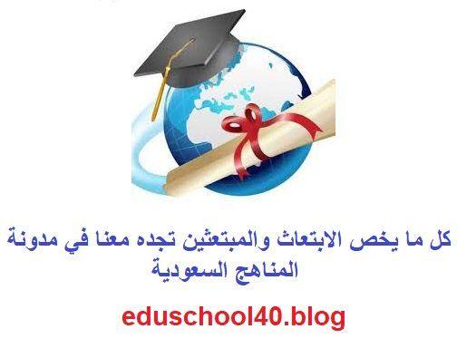 Https Eduschool40 Blog Blog