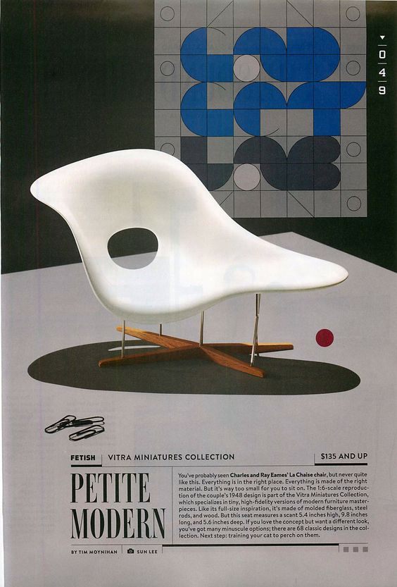 Vitra Eames La Chaise Miniature, featured in the February 2014 issue of WIRED magazine
