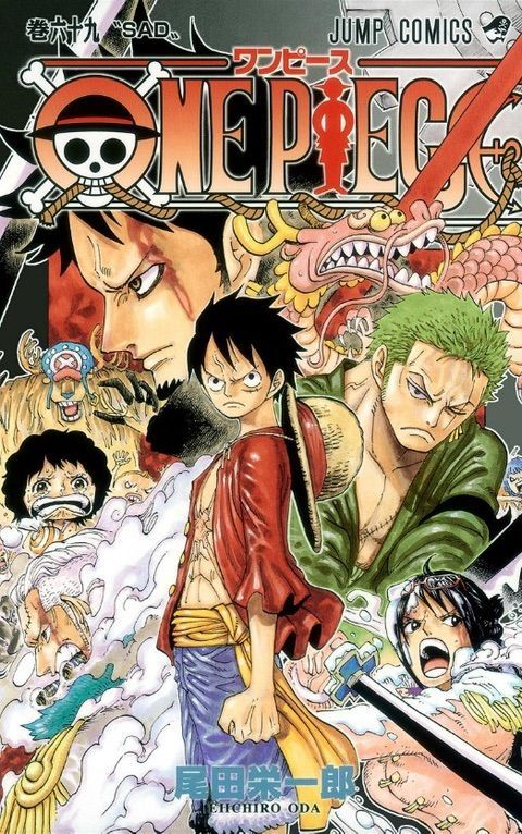 Top Seven One Piece Volume Covers Anime Amino One Piece Comic One Piece Manga One Piece Anime