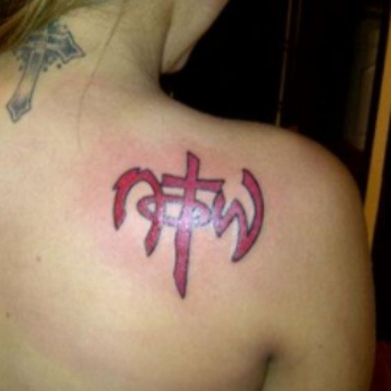 World christian tattoos and world tattoo on pinterest for Not of this world tattoo